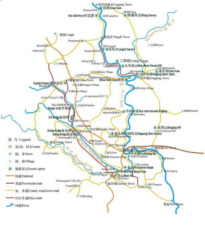 Yangshuo-Map--yangshuo-village-inn-guilin-china