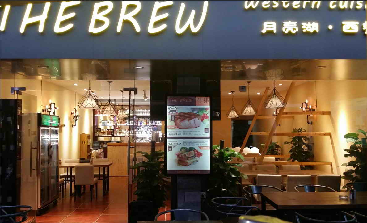 Yangshuo-restaurants-TripAdvisor-the-brew